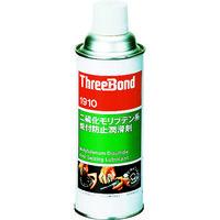 スリーボンド(ThreeBond) 焼付防止潤滑剤 420ml 二硫化モリブデン系 スプレー TB1910 1本 126-2611 (直送品)
