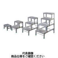 NAKAO(ナカオ) アルミ G型作業用踏台 3段 120cm G123 1台 504-7307 (直送品)