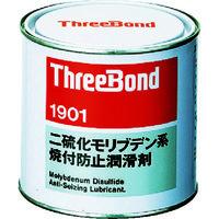 スリーボンド(ThreeBond) 焼付防止潤滑剤 TB1901 1kg 二硫化モリブデン系 黒色 TB1901 1缶 126-2629 (直送品)