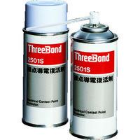 スリーボンド(ThreeBond) 接点導電復活剤 TB2501S 180ml 黄色半透明 TB2501S 1本 126-2661 (直送品)