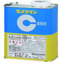 セメダイン 575F 1kg RK-124 1缶 335-0568 (直送品)
