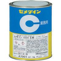 セメダイン 1500主剤 1kg AP-033 AP-033 1缶 371-8824 (直送品)