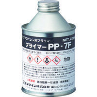 セメダイン プライマーPP7F 220ml AR-104 1缶 336-8386 (直送品)