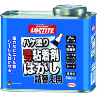 ヘンケルジャパン LOCTITE ハケ塗り粘着はがし 詰替用500ml DNH50R 1個 328ー1949 (直送品)