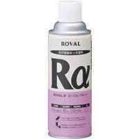 ローバル ROVAL ローバルアルファ(光沢シルバージンクリッチ) 420mlスプレー RA420ML 1個 356ー5092 (直送品)