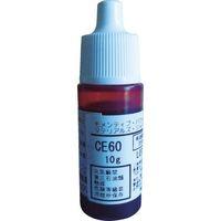 モメンティブ・パフォーマンス・マテリ モメンティブ 型取り用液状シリコーンゴム 硬化剤 CE6010 1個 330ー8278 (直送品)
