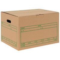 文書保存箱 ワンタッチストッカー D型フタ式 A4用 プラス 20枚