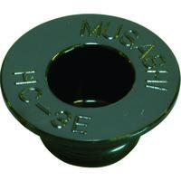 武蔵エンジニアリング MUSASHI ヘッドキャップ 50個入り HC-10U-B 1パック(50本) 365-7256 (直送品)