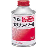 東亞合成(TOAGOSEI) アロン ポリプライマーH 100cc A-100 1本 121-9791 (直送品)