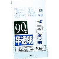 積水フィルム 積水 90型ポリ袋 半透明 Wー90 N1042 1セット(10枚:10枚入×1袋) 001ー9887 (直送品)