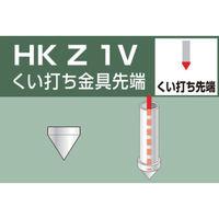 大平金属工業 アルインコ 単管用パイプジョイントくい打ち金具先端 HKZ1V 1個 308ー0901 (直送品)