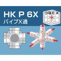 大平金属工業 アルインコ 単管用パイプジョイント パイプX通 HKP6X 1個 308ー0986 (直送品)