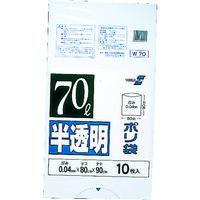 積水フィルム 積水 70型ポリ袋 半透明 Wー70 N1041 1セット(10枚:10枚入×1袋) 001ー9895 (直送品)