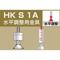 大平金属工業 アルインコ 単管用パイプジョイント 水平調整用金具 HKS1A 1個 308ー1001 (直送品)