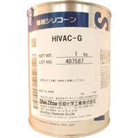 信越化学工業 信越 ハイバックG高真空用 1kg HIVACG1 1個 126ー0961 (直送品)
