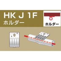 大平金属工業 アルインコ 単管用パイプジョイント ホルダー外径48.6用 HKJ1F 1個 307ー2223 (直送品)