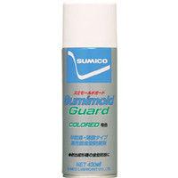 住鉱潤滑剤 スプレー(金型防錆剤) スミモールドガード(有色) 420ml SMD-U 1本 123-2517 (直送品)