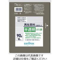 日本サニパック V-99再生原料でつくった半透明ゴミ袋90L V-99-GY 1袋(10枚) 303-7517 (直送品)