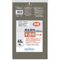 日本サニパック サニパック Vー45再生原料でつくった半透明ゴミ袋45L V45GY 1セット(10枚:10枚入×1袋) 303ー7495 (直送品)