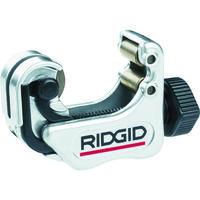 RIDGE リジッド スプリング式チューブカッター 117 97787 1個 371ー9901 (直送品)