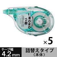 トンボ鉛筆【MONO】修正テープ モノYX 本体 4.2mm幅×12m 5個