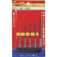 イシハシ精工 IS 六角軸正宗ドリル 5本組セット 6EXD5P 1セット(5本:5本入×1セット) 385ー0340 (直送品)