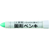 サクラクレパス サクラ 固形ペンキ 緑 KSC29GR 1セット(10本入) 384ー8086 (直送品)
