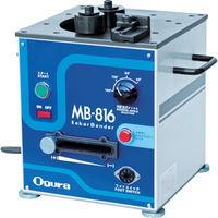 オグラ(Ogura) 可搬用鉄筋ベンダー MB-816 1台 375-0825 (直送品)