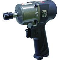 エス.ピー.エアー(SP AIR) 超軽量インパクトドライバー6.35mm SP-7146H 1台 390-0932 (直送品)