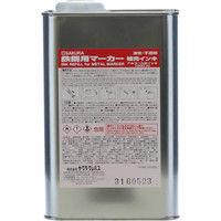 サクラクレパス サクラ 鉄鋼用マーカー補充インキ 桃 HPKK1000ML20P 1缶 384ー8027 (直送品)