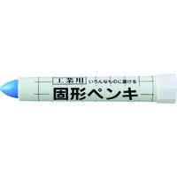 サクラクレパス サクラ 固形ペンキ 青 KSC36BU 1セット(10本入) 384ー8094 (直送品)