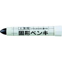 サクラクレパス サクラ 固形ペンキ 黒 KSC49BK 1セット(10本入) 384ー8108 (直送品)