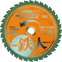 チップソージャパン チップソージャパン 鉄鋼鉄人 TT180 1枚 392ー9451 (直送品)