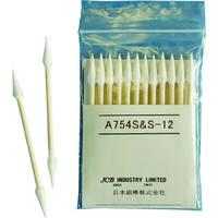 日本綿棒 工業用綿棒A754S-S-12 (12本入) A754S-S-12 1袋(12本) 321-5709 (直送品)