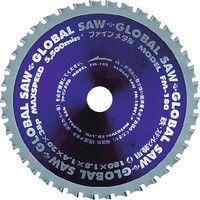 モトユキ グローバルソーファインメタル 鉄ステン兼用 FM-205 1枚 379-2960 (直送品)
