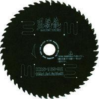 モトユキ グローバルソー木工用黒鋭龍 KRS-125-42 1枚 379-3273 (直送品)