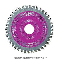 モトユキ グローバルソー薄鉄板用 SM-125E 1枚 379-3451 (直送品)