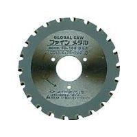 モトユキ モトユキ グローバルソー 鉄筋用 FD100 1セット(5枚入) 379ー2871 (直送品)