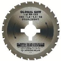 モトユキ モトユキ グローバルソー 鉄筋用 FD122 1セット(5枚入) 379ー2889 (直送品)