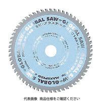モトユキ モトユキ 塩ビ・プラスチック用グローバルソー PT125 1枚 379ー3371 (直送品)