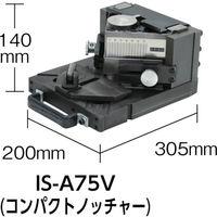 育良精機 育良 ノッチャーアタッチメント ISA75V 1台 375ー0469 (直送品)