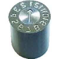 浦谷商事 浦谷 金型デートマークOM型 16mm OPOM16 1個 381ー9132 (直送品)