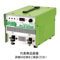育良精機 育良 ライトアークLS200SP ISLS200SP 1台 384ー7748 (直送品)