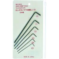 旭金属工業 ASH マイクロサイズロング六角棒レンチセット6本組 MELS610 1セット(6本:6本入×1セット) 376ー6136 (直送品)
