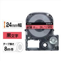 キングジム テプラ PROテープ 24mm カラーラベル パステル 赤ラベル(黒文字) 1パック(5個入) SC24R