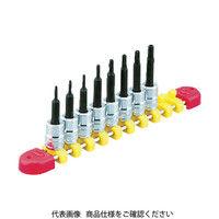 京都機械工具 6.3sq.ロングT型いじり止めトルクスビットソケットセット[8コ組] TBT2L08TH 1セット 383-9494 (直送品)