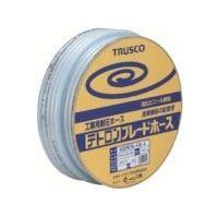トラスコ中山(TRUSCO) TRUSCO ブレードホース 19X26mm 50m TB-1926D50 1巻(50m) 228-1775 (直送品)