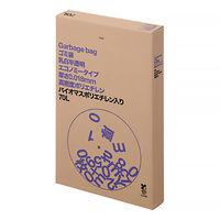 乳白半透明ゴミ袋エコノミー高密度タイプ HD 70L 1箱(100枚入) アスクル