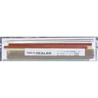 白光 卓上シーラー FV-801用 パーツセット A1568