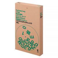 乳白半透明ゴミ袋エコノミー高密度タイプ